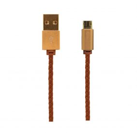 HI-PLUS H120U Reversible USB Cable for Android (Brown)