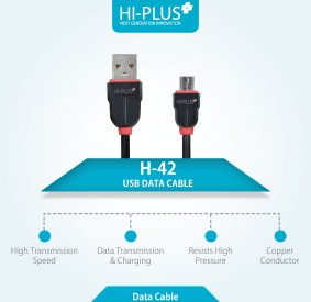 HI-PLUS H42 High Speed Data Cable