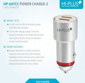HI-PLUS 3.4 AMP Turbo Car Charger