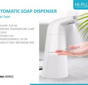 AUTOMATIC SOAP DISPENSER SPRAY TYPE