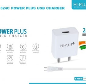 HP-524C POWER PLUS USB CHARGER for V8, 2.4 Amp USB Charger